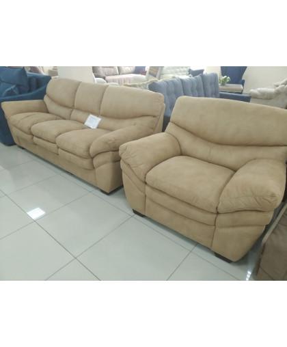 Ривер 3-местный диван с креслом