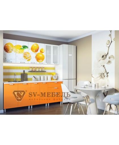 Кухонный гарнитур Апельсины
