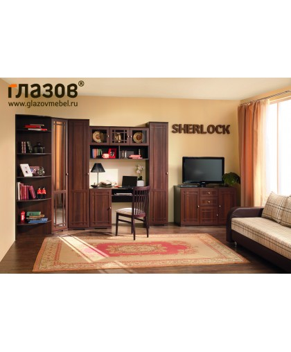 Гостиная Sherlock композиция 3