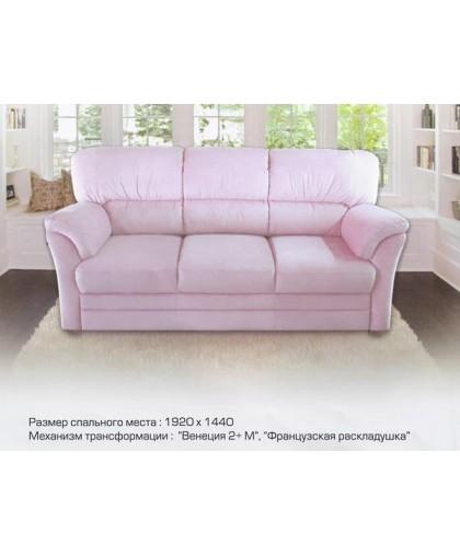 Модульный диван Росарио